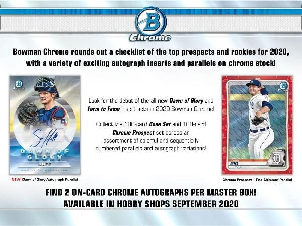 (予約)MLB2020BOWMANCHROMEBASEBALLHOBBYBOX(9月末発売予定)