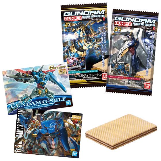 (予約)GUNDAMガンプラパッケージアートコレクションチョコウエハース5(食玩)BOX2020年6月発売予定