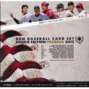 最新情報 2012 BBM ベースボールカードセット 2012 ルーキーエディションプレミアム, DOG LUCK:ee77b4b1 --- ancestralgrill.eu.org