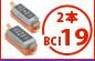 ブラザー LC-12 激安互換インク