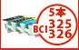 キャノン Canon BCI-9BK BCI-7E/3MP 激安互換インク