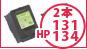 HP ヒューレット・パッカード 対応 131 134 激安互換インク