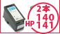 HP ヒューレット・パッカード 対応 140 141 激安互換インク