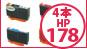 HP ヒューレット・パッカード 対応 178 激安互換インク