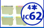 エプソン IC62 激安互換インク