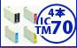 エプソン ICTM70 激安互換インク