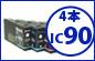 エプソン IC90 激安互換インク