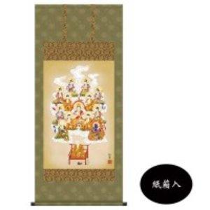 最終値下げ 香山緑翠 仏画掛軸(尺4)  「真言十三佛」 紙箱入 OE1-J534, 和心スイーツ 和菓子のつかさ製菓 93246dd1