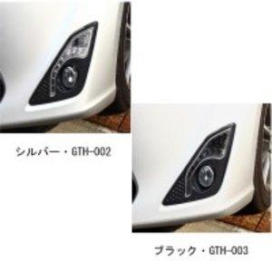 『5年保証』 ユニカー工業 86(ハチロク) 90mm車高ウィンカーキット  最低地上高90mmに!!, ヨブコチョウ:453abfba --- abizad.eu.org