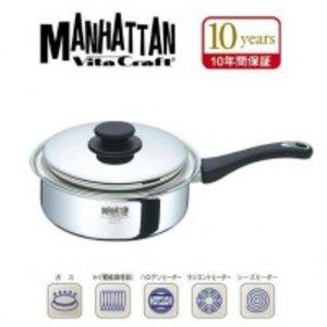 最高 VitaCraft MANHATTAN(ビタクラフト マンハッタン) 片手ナベ 2.9L 5773 シンプルで使いやすいお鍋 VitaCraft!!, ステーショナリーグッズ:c52b08da --- ancestralgrill.eu.org