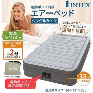 優先配送 INTEX(インテックス) 電動ポンプ内蔵 エアーベッド MID RISE(ミッドライズ) シングルサイズ 67765 お好みの硬さに調整可能。電動ポンプ内蔵エアーベッド。, AUSIRO BEAUTecH:9962daa5 --- innorec.de