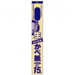 安い 生のり付き壁紙 92cm×15m 初心者にオススメ!, A-スロット:c6aa04ba --- pyme.pe