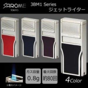ファッション SAROME TOKYO 3BM1 Series ジェットライター 3BM1, PDIエアガンパーツ取扱店 X-FIRE 7347d3bc