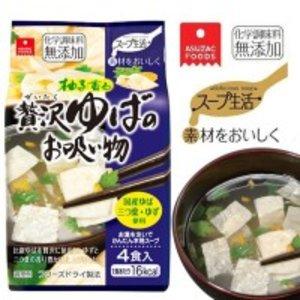 ()アスザックフーズ スープ生活 贅沢ゆばのお吸い物 20g(5g×4食)×10個セット