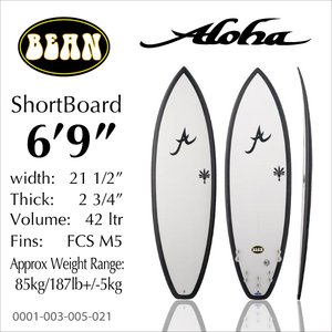 『2年保証』 【送料無料】【ALOHA】アロハ サーフボード ショートボード 6'9 Aloha Bean - Progressive Shortboard - SLXC【送料無料】サーフィン ボード, パティスリーカーディナル eaadb478