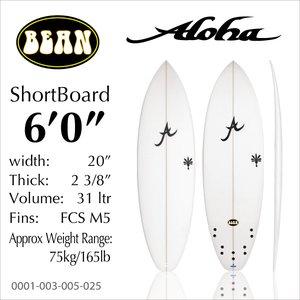 【70%OFF】 【送料無料】【ALOHA】アロハ サーフボード ショートボード 6'0 Aloha Bean - Progressive Shortboard【送料無料】サーフィン ボード, ノースウェブ【ダイエット通販】 4ab8e645