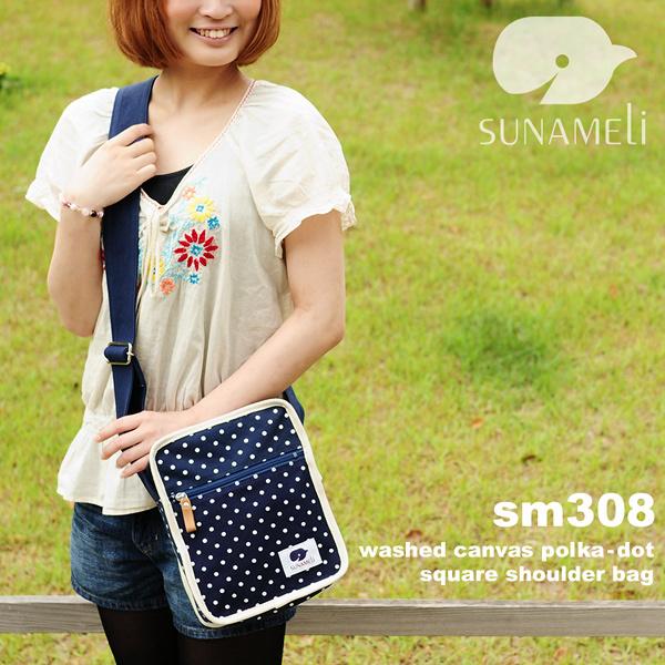 SUNAMELi スナメリ sm308【ライム】【sm308-lm】