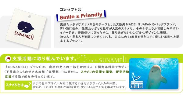 SUNAMELi スナメリ ウォッシュ加工 キャンバススクエア ショルダーバッグ【レッド】【sm019-rd】