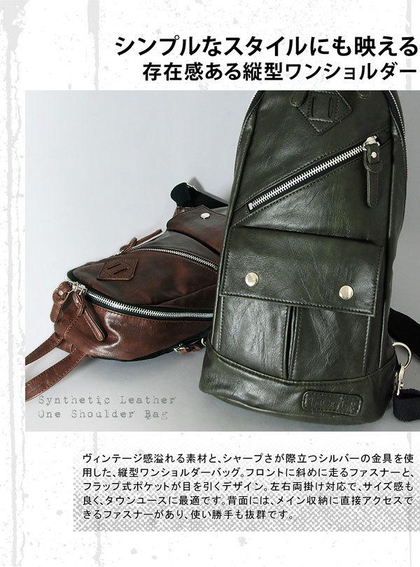 TRICKSTER トリックスター REGGIE レジー【キャメル】【tr51-cam】