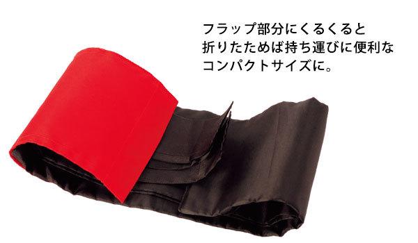 折りたたみトートバッグ