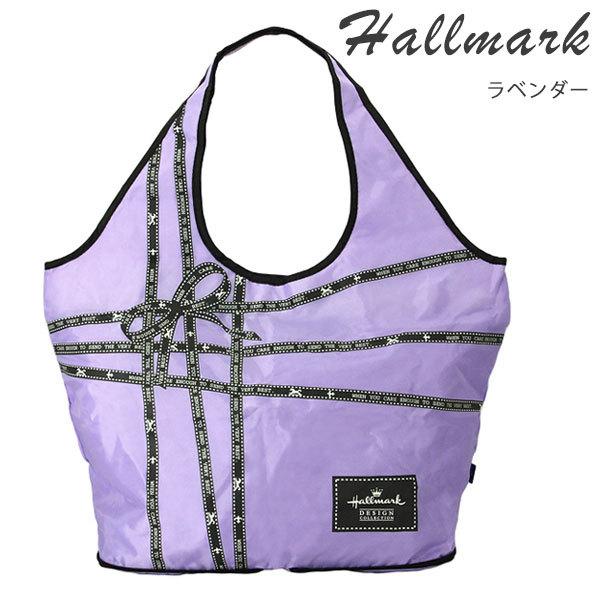 Hallmark ホールマーク トートバッグ【ラベンダー】【hb12a-p132-lv】