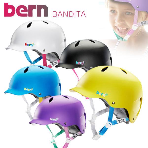 TETEsplashheart子供用ヘルメット