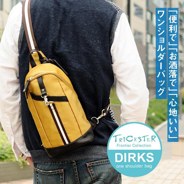 TRICKSTER(トリックスター) Frontier Collection(フロンティアコレクション) DIRKS(ダークス)