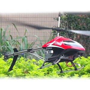 最高級のスーパー 【送料無料】ジャイロ搭載3ch EYE ヘリ RC スカイキング FIRE EYE スカイキング 屋外用(80㎝) AT051 RC/ヘリコプター ラジコン ヘリ 屋外, ゴウドチョウ:7cffd780 --- blog.buypower.ng