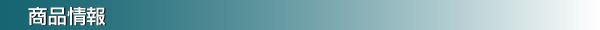 TRICKSTER トリックスター Brave Collection ブレイブコレクション NEVILLE ネヴィル【ダークブラウン】【tr41-dbr】
