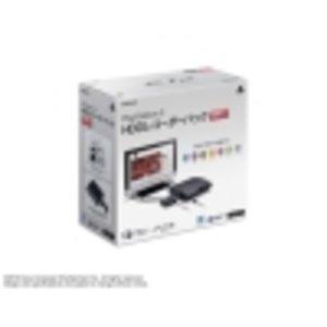 PlayStation3 HDDレコーダーパック 320GB チャコール・ブラック (CEJH-10013)【】[☆2]