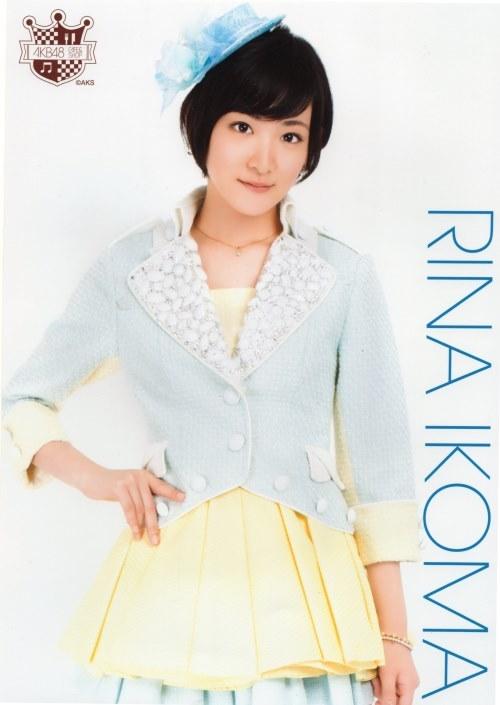 洋服が素敵な生駒里奈さん
