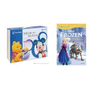 色々な 【送料無料】 ディズニー・イングリッシュ・スタンダード・コレクション + FROZEN アナと雪の女王 セット, Julius 2ba22bc3