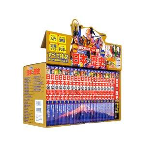 【オンライン限定商品】 【送料無料】 講談社 学習まんが 日本の歴史(全20巻セット) + 特典:歴史人物データカード120枚, スニーカー 坊主 f14c59ff