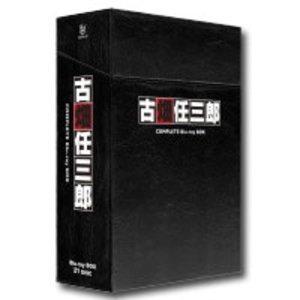 激安人気新品 【送料無料 古畑任三郎】 古畑任三郎 COMPLETE Blu-ray COMPLETE BOX, くつシカSTORE:b5e2d69c --- lbmg.org