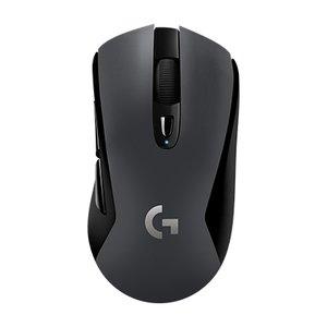 適切な価格 【Gaming Goods】ロジクール G603【Gaming G603 LIGHTSPEEDワイヤレスゲーミングマウス HEROセンサー搭載 年始は1月4日(土)以降順次発送予定, カタヒガシムラ:0fda9bac --- dpu.kalbarprov.go.id