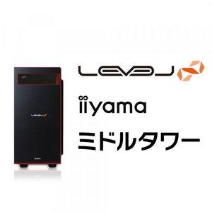 【メーカー直送】 iiyama ゲームPC LEVEL-R0X5-R73X-RWK-M [Ryzen 7 3700X/8GBメモリ/1TB M.2 SSD/GeForce RTX 2060 SUPER/Windows 10 Home][BTO], キャメロン専門店 Himawari 0d6b59ba