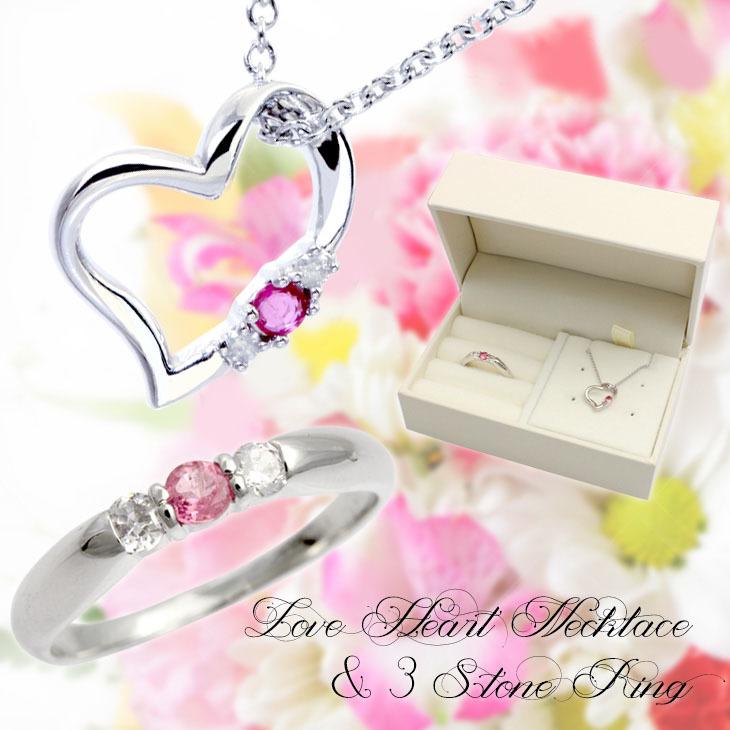 天然 ダイヤモンド  ラブハートネックレス ×3ストーン シルバー リング 限定セット 選べる誕生石 シルバー925 SILVER 925