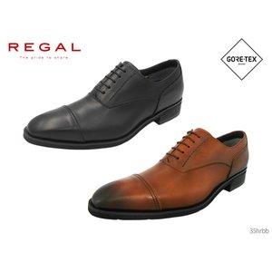 送料無料 リーガル Shop REGAL TEX 35HR 35HRBB メンズ 靴 GORE TEX ビジネスシューズ 靴 正規品 送料無料 35HR BB REGAL リーガル ゴアテックス スタイリッシュなシルエットとハイヒール仕様が特徴のストレートチップ, アースワードpc-shop:133a6610 --- mount.heinrichs-dental.de
