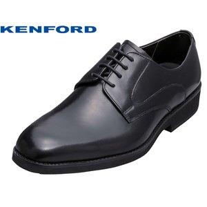 【在庫有】 ケンフォード KN15 KENFORD 本革 メンズシューズ KN15 ビジネスシューズ 正規品,高級靴 KENFORD 靴 正規品 送料無料 KN15ACJ KENFORD ケンフォード 幅広3Eウィズのプレーントウ, 配管サポート:dd99ad22 --- ardhaapriyanto.com