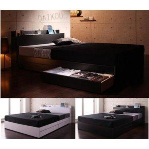 結婚祝い ベッド 棚 シングル ベッド 収納 引出し 棚 フレームのみ コンセント付き フレームのみ GTE シンプルでかっこいい木製ベット。棚付き、コンセント付き、ベッド下引き出し収納付き ベッドシングルサイズ フレームのみです。, 表装の詠智会:23d7c898 --- blog.buypower.ng