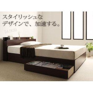 品質が完璧 ベッド セミダブル 収納 収納 引出し 棚 コンセント付き フレームのみ VZL フレームのみ 人気 棚、棚付き、コンセント付き、引き出し収納付き、お洒落なベッドセミダブルサイズ フレームのみです。, アンパチグン:4d9b814f --- blog.buypower.ng