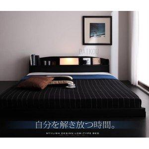大割引 ロングサイズ ベッド 照明 セミダブル 付き ローベッド 照明 棚 ベッド 付き RSO-L 人気、長身の方にもおすすめ、ロングタイプのベッドです。ライト照明付き、棚付き、お洒落な長身用ロータイプ/フロアタイプベッドセミダブルサイズ フレームのみです。, 肌かくしーと:24d9f39c --- ahead.rise-of-the-knights.de