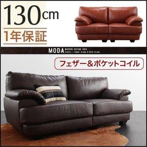 完売 ソファ 2人掛け スタンダードソファー 2人掛け フランス産フェザー/ポケットコイル/130cm幅 MDA 人気 お洒落なスタンダードタイプのソファです。他にもカウチソファ、フロアソファを揃えておりますので是非ご覧ください。, ベッド家具通販furniture store:9698ddd5 --- abizad.eu.org